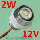 Сробоскоп герметичный (тройная вспышка) 2W 12V