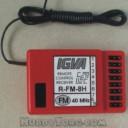 Приемник R-FM-8H (35MHz / 40MHz)